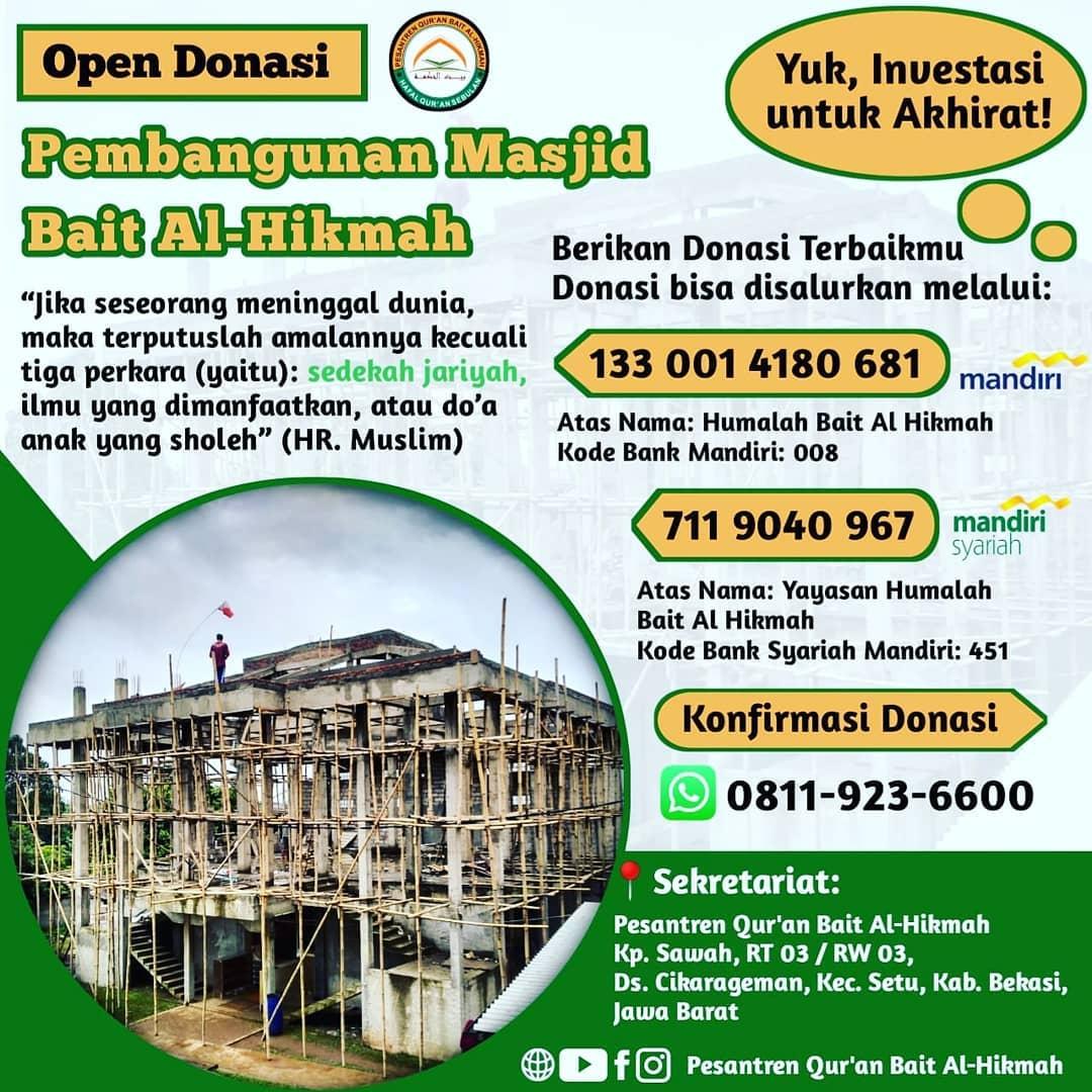 Donasi Wakaf Masjid Pesantren